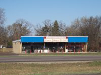 Blaine Retail / Office Space for Lease | MN