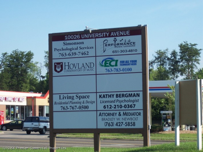 Coon Rapids | Office Space | For Lease